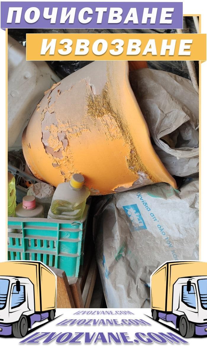 Фирма за почистване на мазе и извозване на боклук