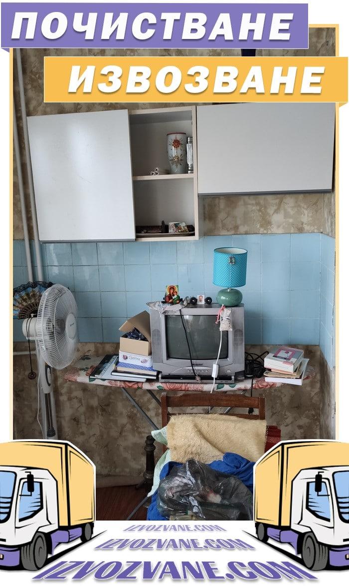 Фирма за почистване на апартамент, къща, мазе и таван